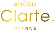 Clarte(クラルテ) | 埼玉県久喜市菖蒲町のジャム専門店